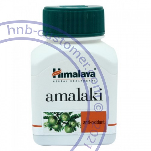 Amalaki photo